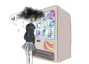 Esther_vendingmachine